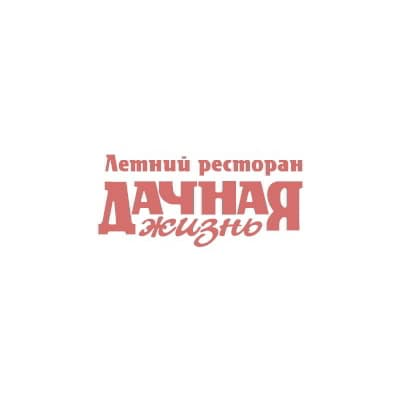 Логотип ресторана Дачная Жизнь | Creoworks Digital Marketing Agency
